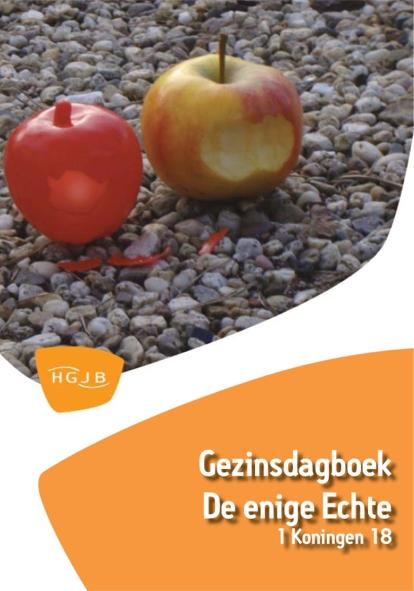 Gezinsdagboek 2014